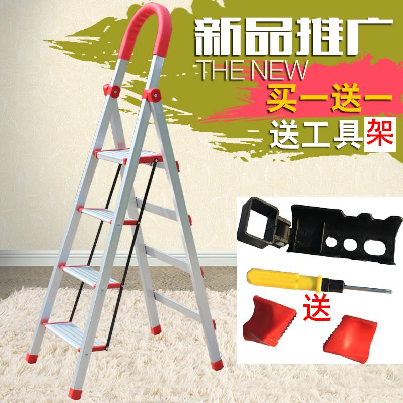 梯子家用折叠梯加厚铝合金梯子人字梯室内移动楼梯包邮步步高梯子