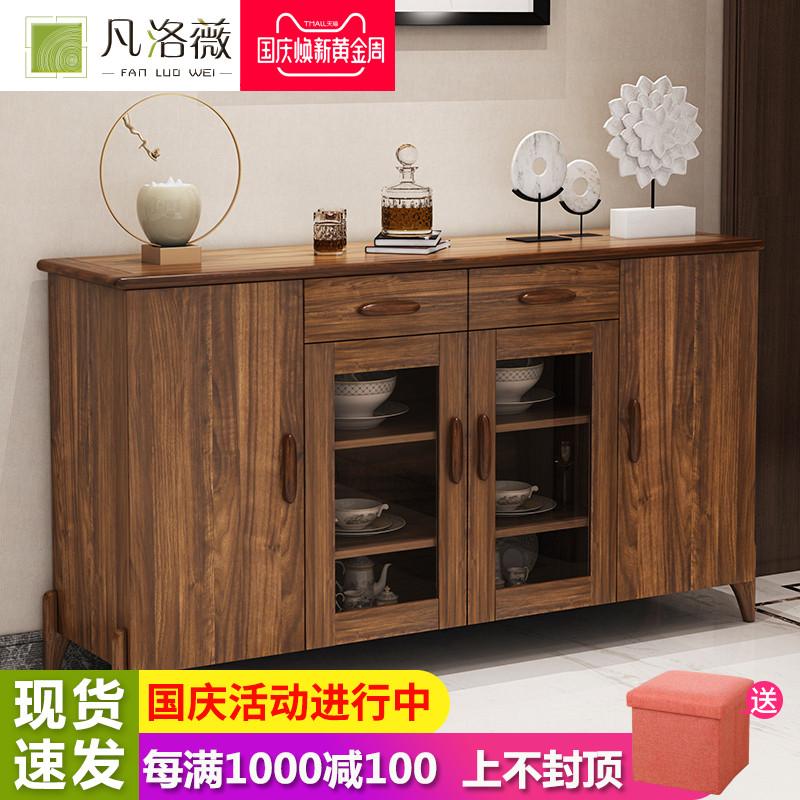 中式储物柜