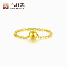 Six Guifu Jewelry Gold Chain Ring 999 Gold Ring Foot Gold Transfer Bead Ring Female Ring Ring