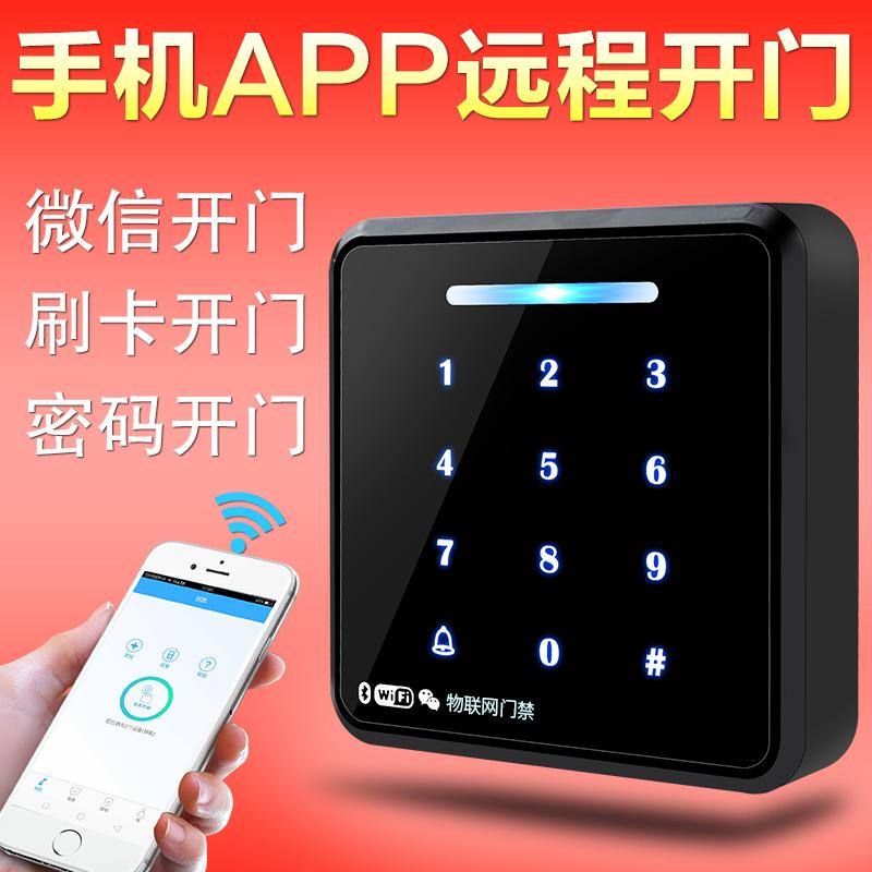 手机APP开门门禁系统套装刷卡密码玻璃门WIFI微信远程开锁一体机