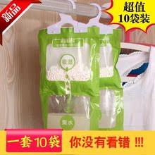祛湿袋持久除潮干燥剂室内 挂式除湿袋衣柜防潮剂不回渗方便吸水