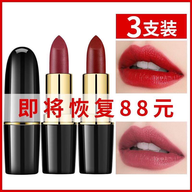 3支 啞光口紅持久保濕爛番茄豆沙色唇膏平價小眾學生款女套裝正品圖片