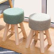 凳子家用小椅子小凳子时尚小板凳创意沙发凳现代成人化妆凳梳妆凳
