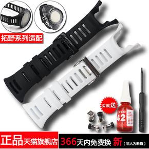 松拓拓野Suunto ambit3 1 2R 2S 3PEAK硅胶橡胶户外功能手表带