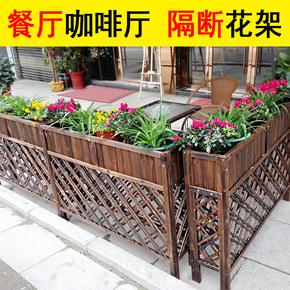 隔断花架餐厅实木装饰围栏网格栅栏户外花槽碳化防腐木花箱花盆架