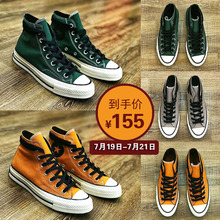 1970s Three Generations Leisure Shoes 2019 New Black Standard Baitao Orange Green Grey High-top Canvas Shoes for Men and Women