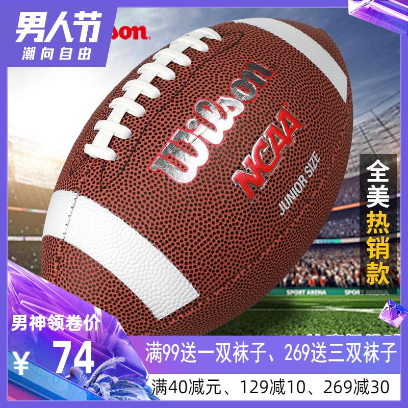 Wilson橄榄球NFL比赛美式足球训练9号成人6号青少年NCAA红色警戒