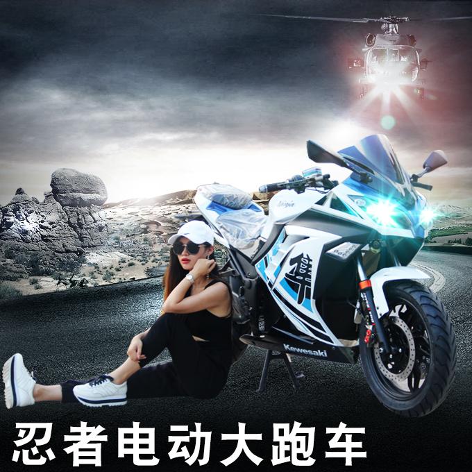 电动摩托赛车