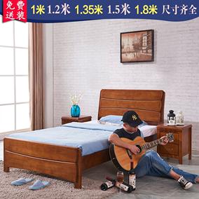 实木床1.35米 1.2米床1米童床抽屉储物床1.5橡木单人床成人小户型