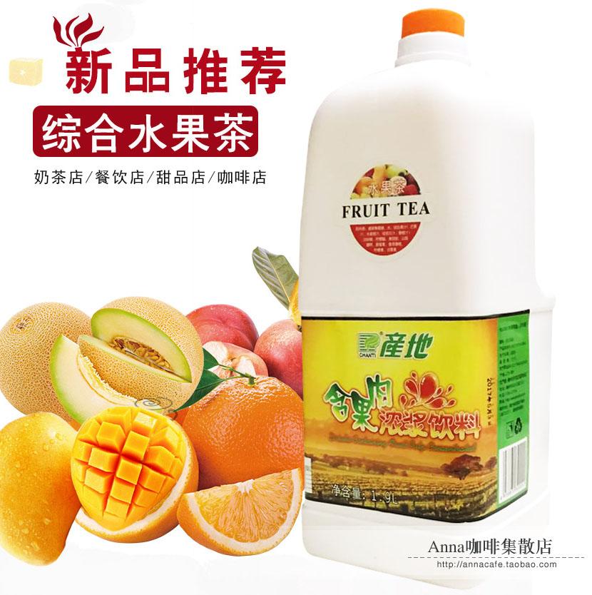 包邮产地综合果汁水果茶酱浓缩果味酱奶茶店原料2.5KG招牌水果茶