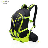 An Mei Road outdoor migration hiking camping backpack backpack men's cross-country running water bag travel backpack 20L