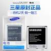 三星gt-i9508手机电池