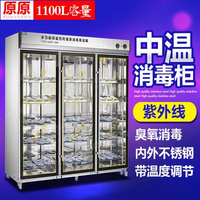 邦祥1300F-3GB三门立式中温热风臭氧鞋子消毒柜大容量衣物保洁柜2018新款