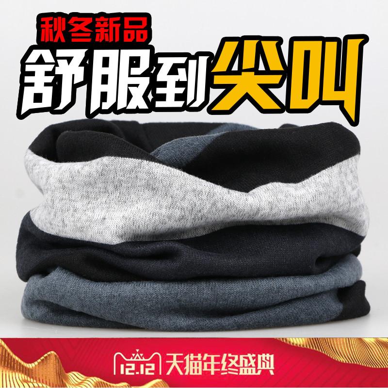 条纹男围巾冬
