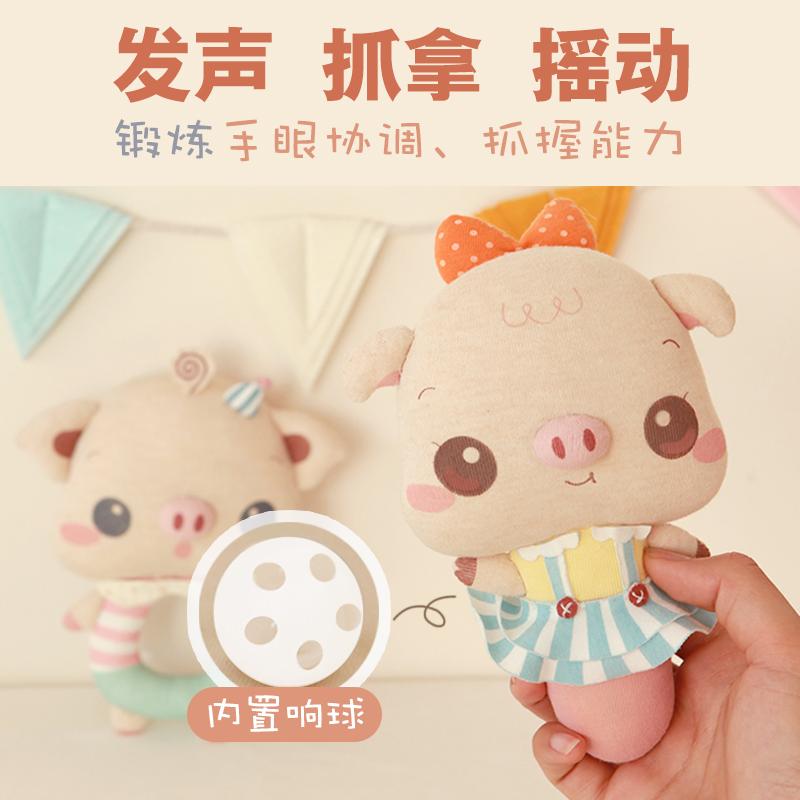 mua手工玩具孕妇打发时间自制作猪宝宝摇铃婴儿布艺diy玩具材料包