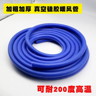 汽车硅胶软管耐高温高压编制14mm暖风机水管双层加粗加厚废气管