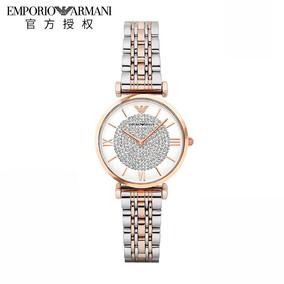 Armani阿玛尼手表女满天星女表腕表镶钻时尚钢带石英表AR1926