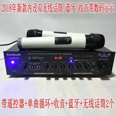 背景音乐功放器