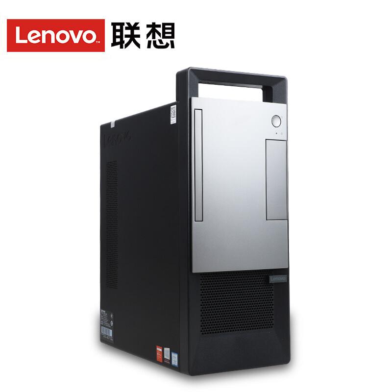 联想(Lenovo)扬天T4900d /T4900V商用办公台式电脑整机四核i7-8700 I7-7700 税控 PCI插槽 串口 支持win7