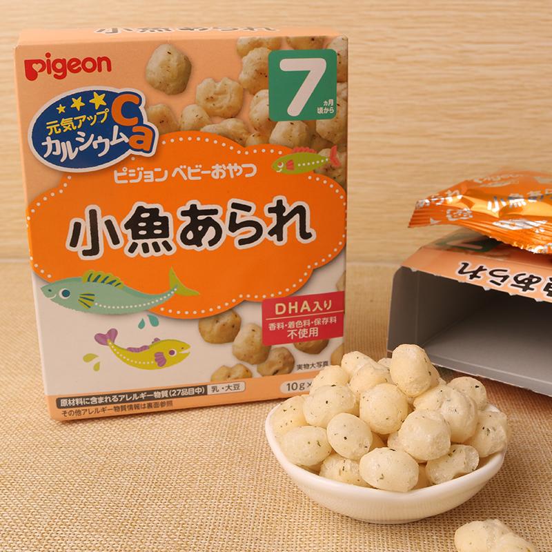 日本进口贝亲婴儿小鱼波波球饼干磨牙仙贝米饼7个月零食 入口即溶