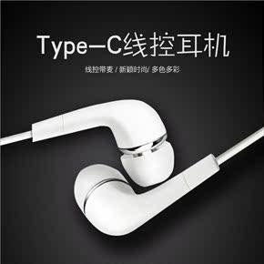乐视2耳机1s Pro3 Max2小米6 mix2努比亚Z17手机入耳式type-c耳塞