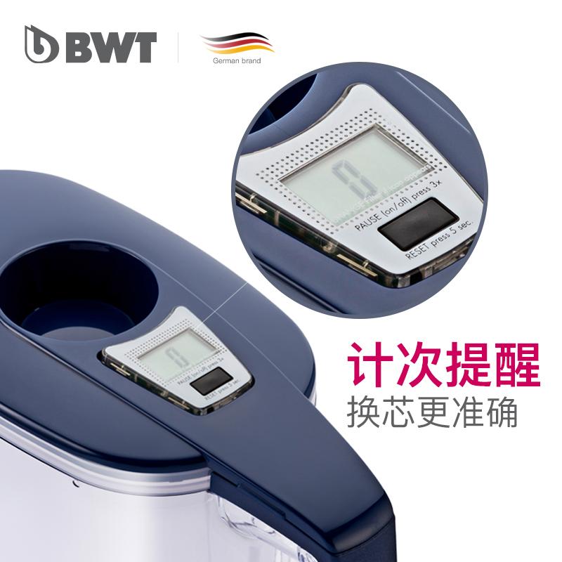 德国BWT原装进口净水壶家用过滤水壶滤芯去除水垢异味【1壶7芯】