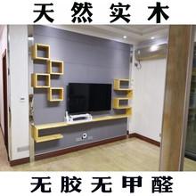 客厅壁挂电视柜背景墙装饰架造型实木隔板墙上置物架多层简约包邮