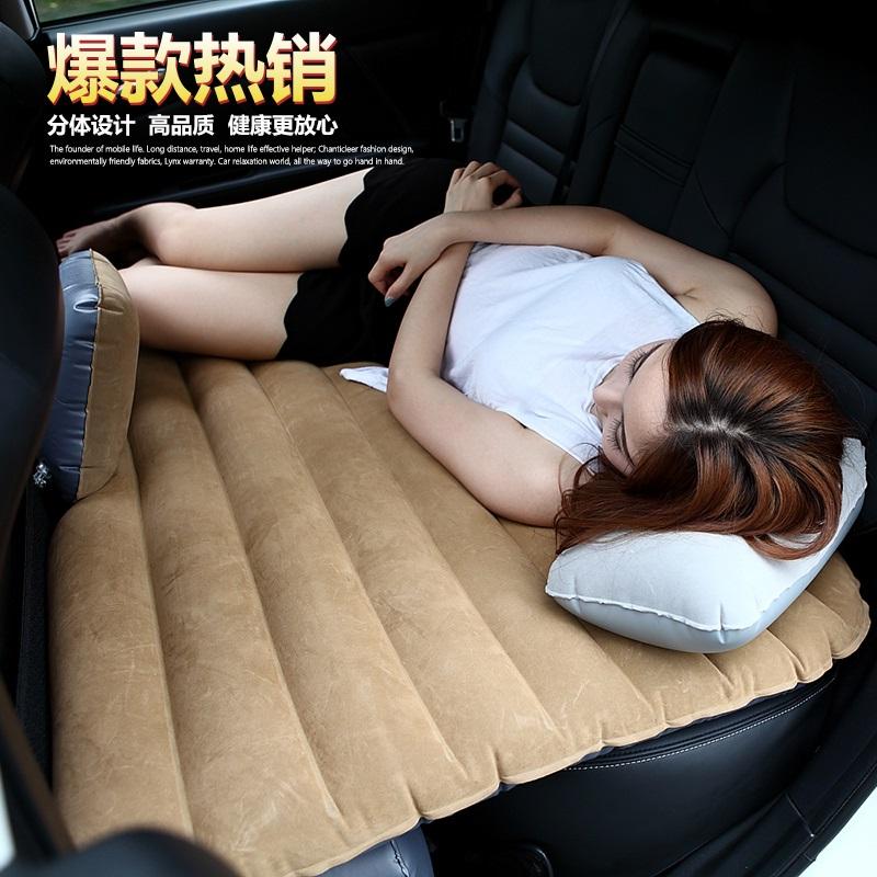 熊猫充气床