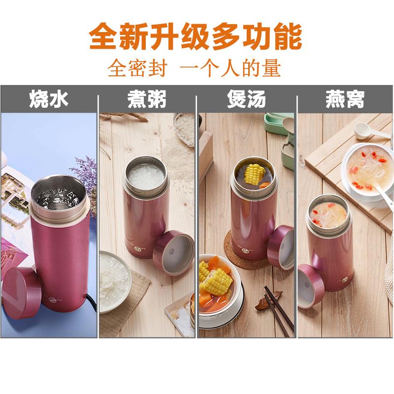 小型迷你便携式旅行电热水杯煮粥加热烧水办公宿舍旅游用电热水壶