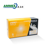 AMMEX Emmas disposable glove latex rubber for dental examination