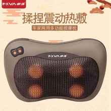 非寻 车载按摩枕颈椎腰部按摩器家用多功能全身电动按摩枕头靠垫