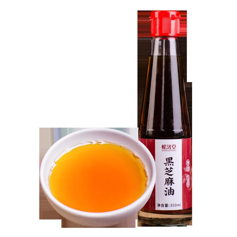 【松济堂】 黑芝麻香油 小磨月子油 孕产妇月子食用油350ml/瓶