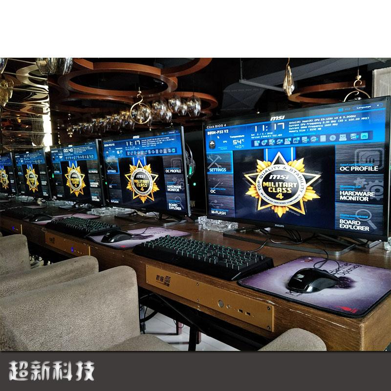 二手电脑主机 台式 i3独立显卡750ti 8g 固态 吃鸡游戏绝地求生