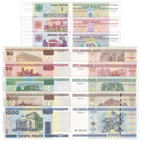 New UNC Belarusian banknotes 8 1-1000 rubles small full set Architectural version Foreign coins