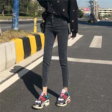 网红同款超高腰牛仔裤女2019春秋新款收腹九分烟灰色小脚裤子春装