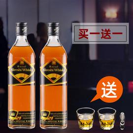 【买1瓶发2瓶】洋酒威士忌40度烈酒鸡尾酒基酒700mL 送酒杯图片