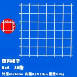 豆制品专用塑料格子 做豆腐干 香干用的模具格 豆制品器具 多规格图片