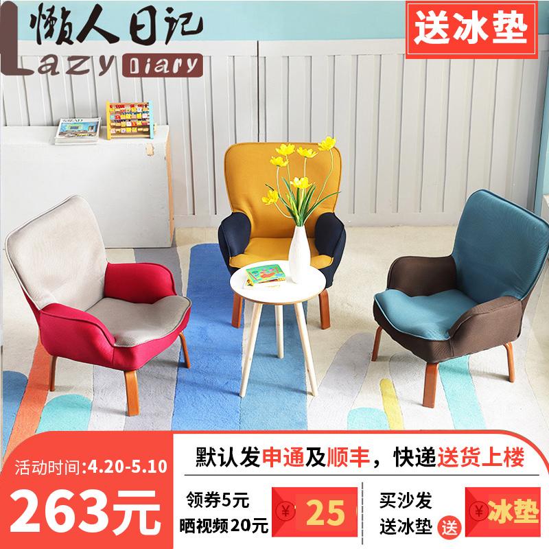 幼儿沙发椅子