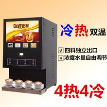全自动打奶泡机电动打奶器家用打泡器商用冷热打沫咖啡牛奶奶沫机