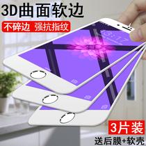 苹果7钢化膜iphone8全屏全覆盖8P抗蓝光plus全包边7P手机磨砂苹果8护眼抗ip7苹果7plus防摔ip8屏幕钢化八贴膜