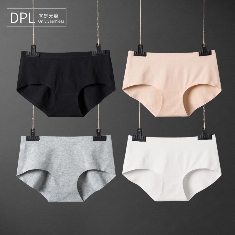 DPL女士纯棉无痕内裤女一片式中腰低腰三角全棉大码少女性感棉质