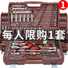 套筒套管棘轮扳手万能修车汽修汽车维修修理工具箱组合套装 多功能