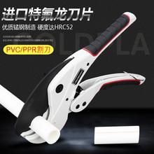 pvc管子割刀快剪ppr水管剪刀专业工具刀片管刀切管神器线管割管器