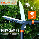 Gardening big scissors garden flower cutting flower repair flower shear shear shear grass lawn hedge shear strong pruning branches