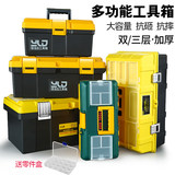 Hardware household plastic large small medium portable electric multifunction maintenance car box storage box toolbox