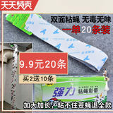 Sticky fly ribbon sticky fly paper fly paste remove small flying insects sweeping home kitchen roof drive flies artifact