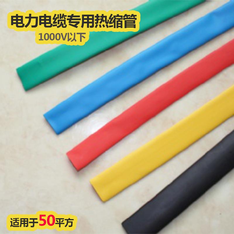 Трубы для защиты кабеля / Фитинги для кабелей Артикул 563479355354