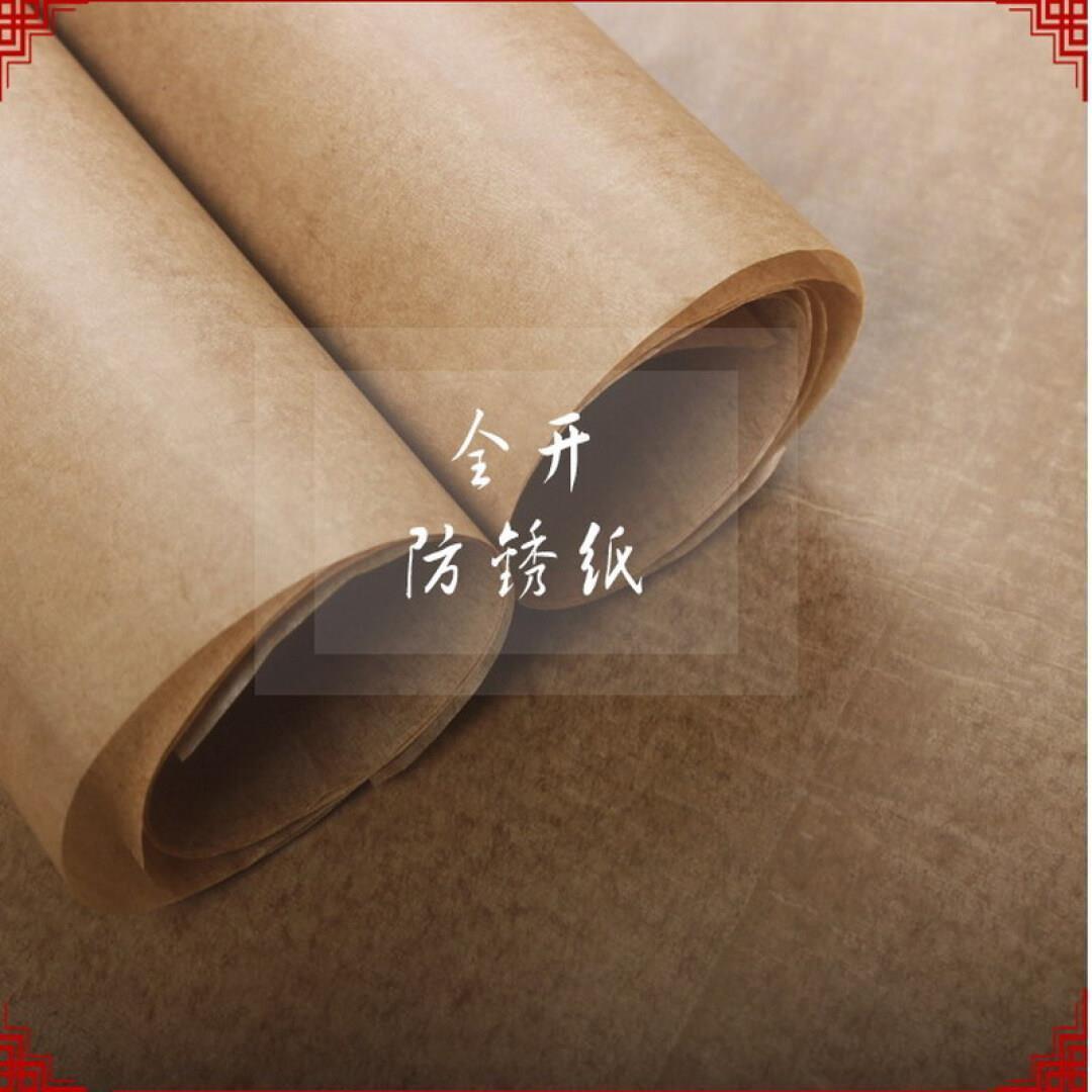 特价促销限时抢购石蜡油纸防水防潮防锈包装纸牛皮纸