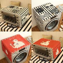 洗衣机盖布棉麻桌布微波炉巾茶几布床头柜罩双开门冰箱防尘布定制