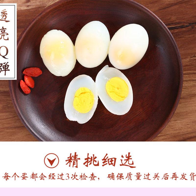 福爵鸽子蛋顺丰空运包邮30枚装 新鲜鸽子蛋  农家五谷杂粮白鸽蛋